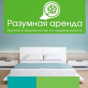 Аренда квартир и офисов Мещовска