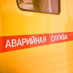 Аварийные службы Мещовска