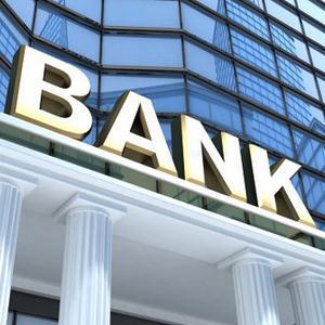 Банки Мещовска