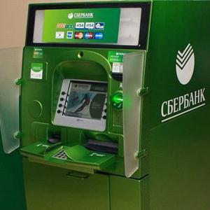 Банкоматы Мещовска