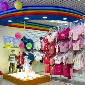 Детские магазины Мещовска