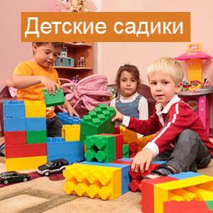 Детские сады Мещовска