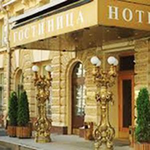 Гостиницы Мещовска