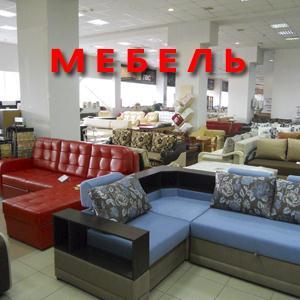 Магазины мебели Мещовска