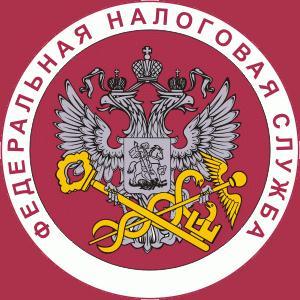 Налоговые инспекции, службы Мещовска