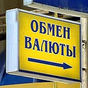 Обмен валют Мещовска