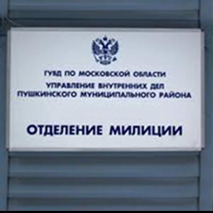 Отделения полиции Мещовска
