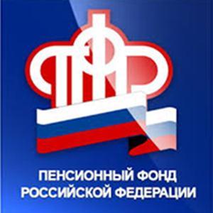 Пенсионные фонды Мещовска