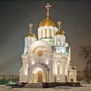 Религиозные учреждения Мещовска