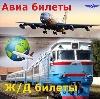 Авиа- и ж/д билеты в Мещовске