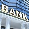 Банки в Мещовске