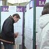 Центры занятости в Мещовске