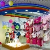 Детские магазины в Мещовске