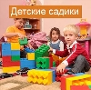 Детские сады в Мещовске