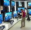 Магазины электроники в Мещовске