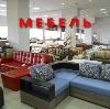 Магазины мебели в Мещовске