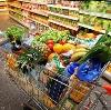 Магазины продуктов в Мещовске