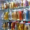 Парфюмерные магазины в Мещовске