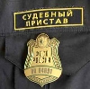Судебные приставы в Мещовске