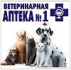 Ветеринарные аптеки в Мещовске