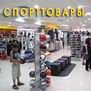Спортивные магазины Мещовска