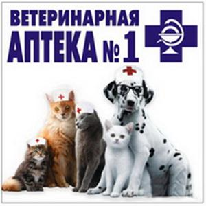 Ветеринарные аптеки Мещовска